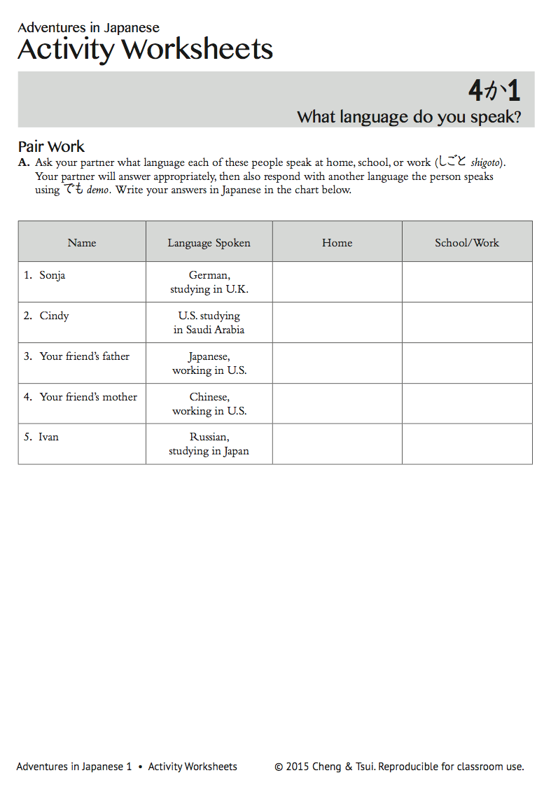 - Volume 1 Activity Worksheets Adventures In Japanese